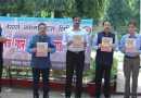 WCL organizes Annual Mine Safety Fortnight