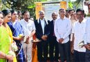 BEL to restore Doddabommasandra Lake