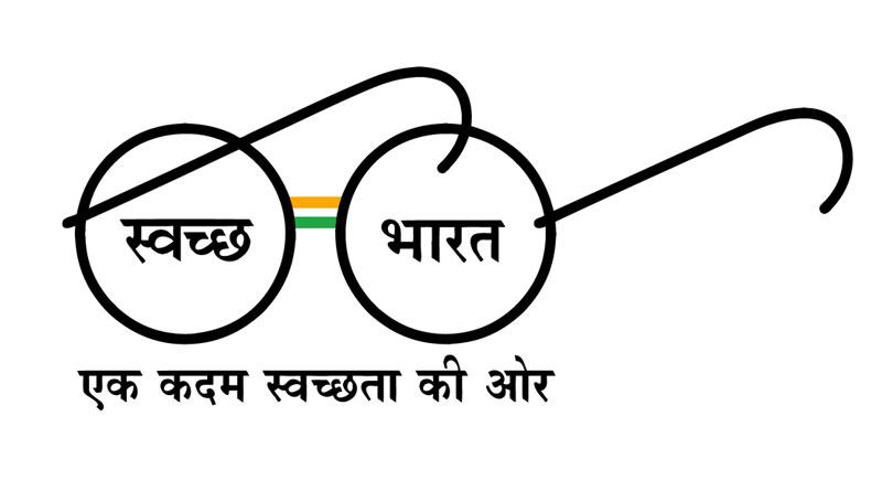 swatchha-bharat