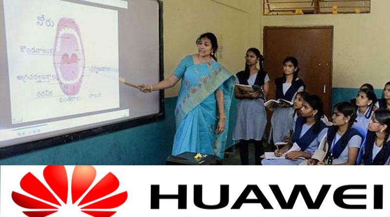 telengana-digital-school-huawei