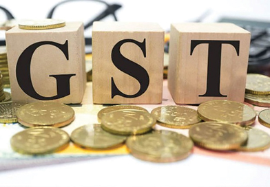 GST collections for 2017- 18 at ₨ 7.41-lakh crore