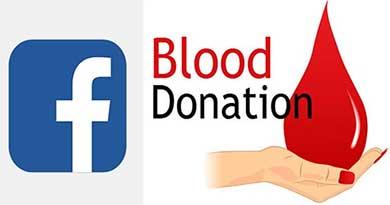 facebook-blood-donation-camp