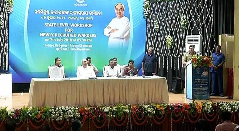 Odisha jails to have video conferencing by this year end