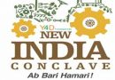New India Conclave to celebrate the unsung heroes of rural India