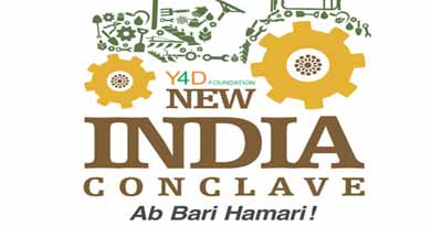 new-india-conclave