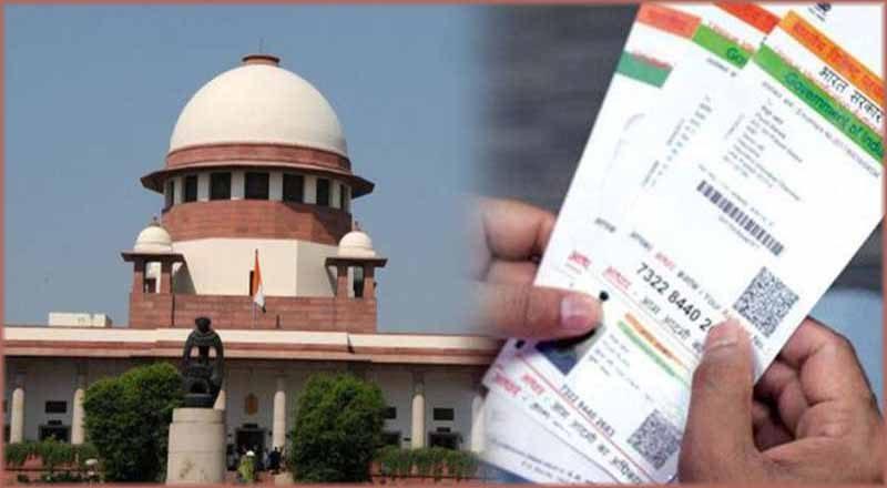 supreme-court-aadhar-card