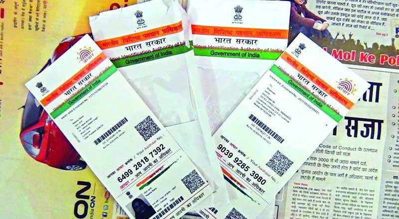 Supreme Court gives its verdict on Aadhar Linking