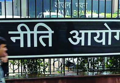NITI Aayog Launches Global Hackathon on Artificial Intelligence