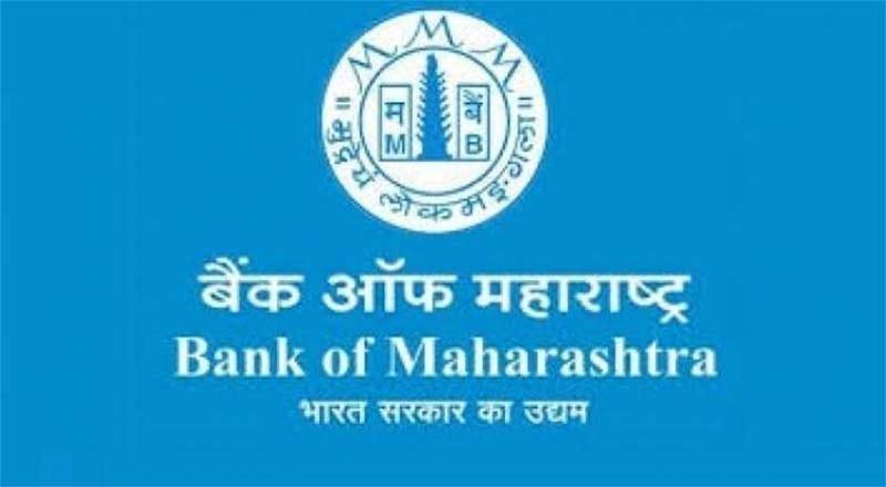 Rs 1 crore fine on Bank of Maharashtra