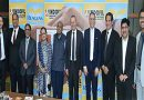 Indofil signs JV with Reagens