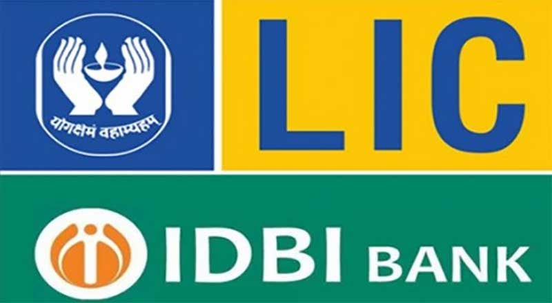 IDBI Bank is sucking money from LIC