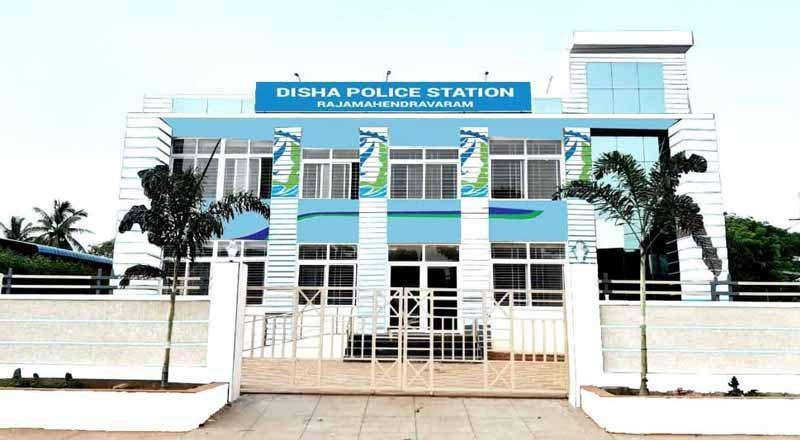 disha-police-station