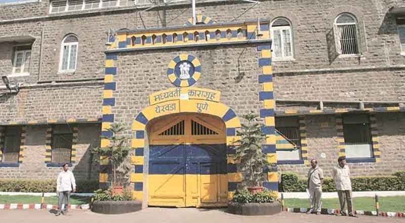 Maharastra-Jail