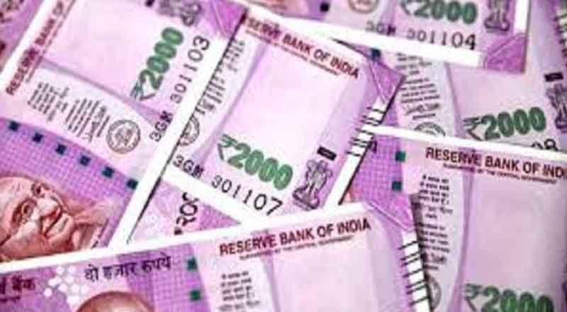 reserve-bank-of-india-political-party
