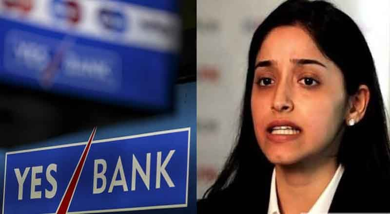 yesbank-founder-daughter