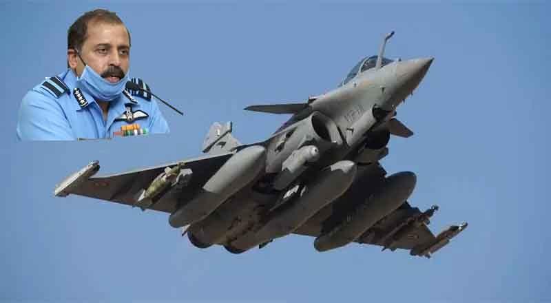 rafel-fighter-jet