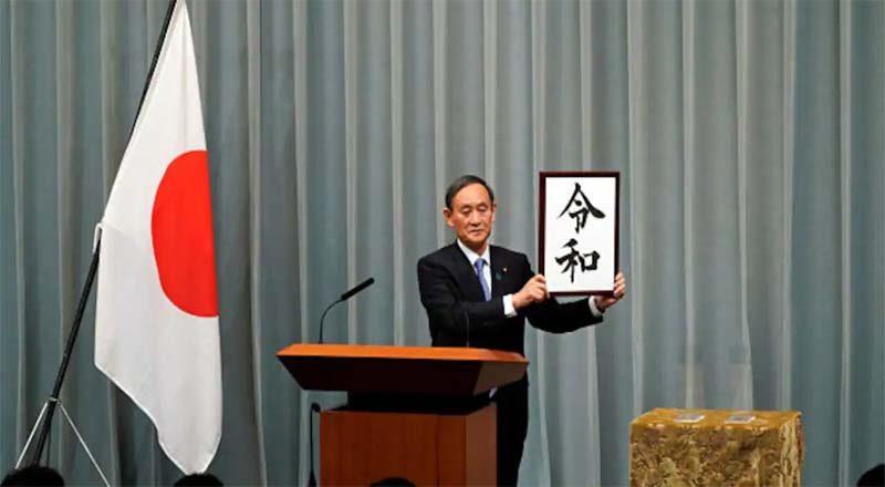 japan-new-prime-minister
