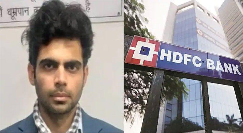 hdfc-fraud