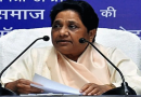 OBC quota in medical colleges late step aimed at electoral benefits: Mayawati