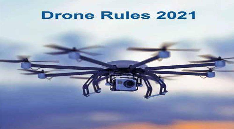 DRONE-R