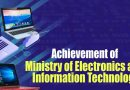 Ministry of Electronics and IT organizes strategy workshop on making India one of worlds' largest connected countries