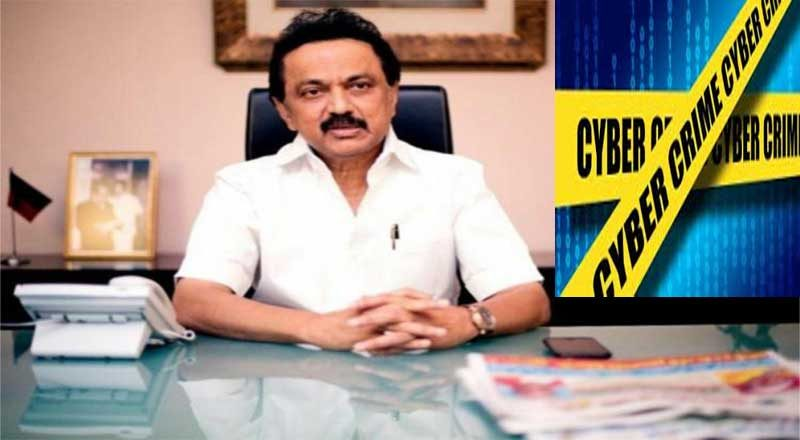 Tamil Nadu CM to set up a new Cybercrime Investigation Centre in Chennai