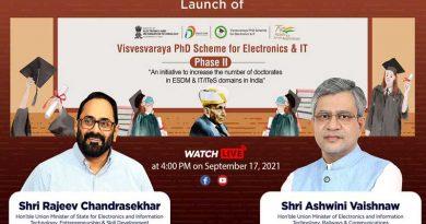 Phase 2 of Visvesvaraya PhD Scheme launched by IT Minister Shri Ashwini Vaishnaw